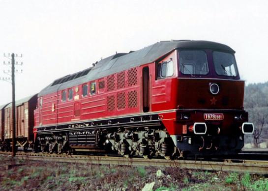 T 679.2