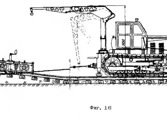 TDG-2