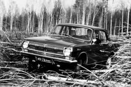 GAZ 24 Volha