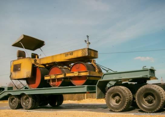 ČMZAP-5523
