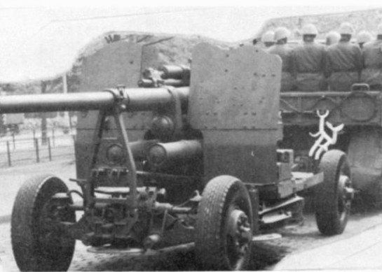 KS-19